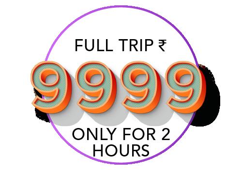pay-full-trip-price-01